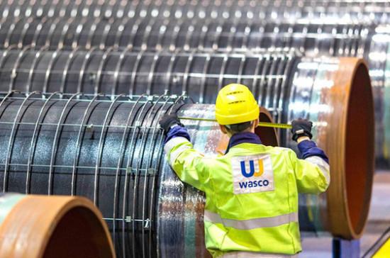 «Нафтогаз» надеется на остановку строительства «Северного потока — 2»