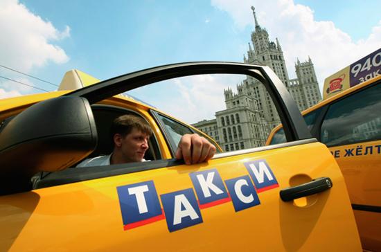 Процедуру медосмотра таксистов предлагают изменить