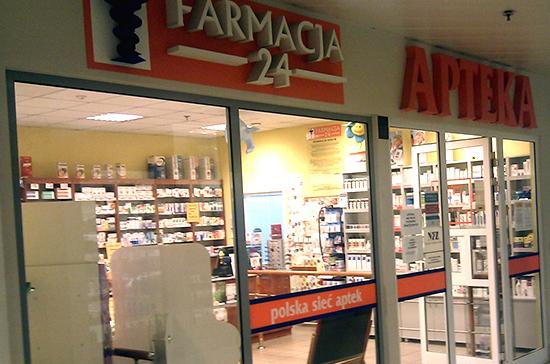 Аптека марихуана семена марихуаны автоцветущая