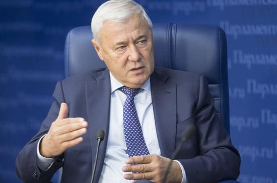 Аксаков отметил низкий уровень конкуренции на российском финансовом рынке
