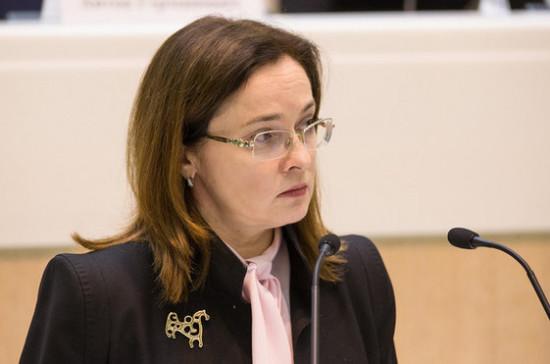Набиуллина объяснила, как будет внедряться система индивидуального пенсионного капитала