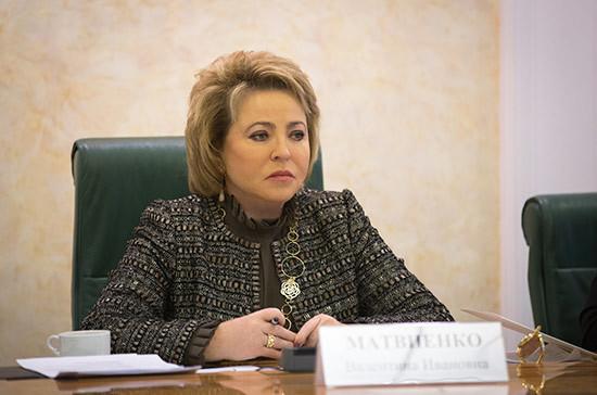 Валентина Матвиенко предложила разработать общероссийский стандарт благополучия пенсионеров