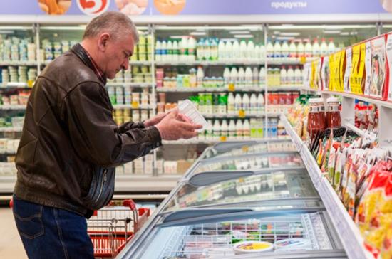 Штрафы за обман покупателей  предлагают увеличат до 400 тысяч рублей