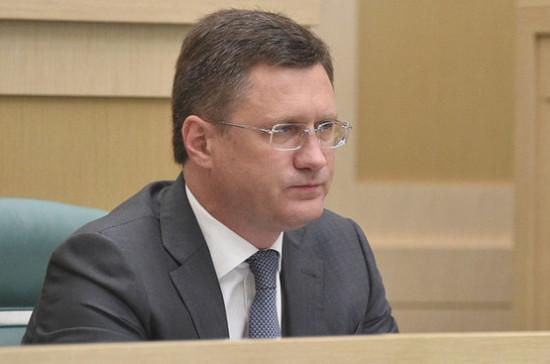 Россия назвала условия подписания нового договора по газу с Украиной
