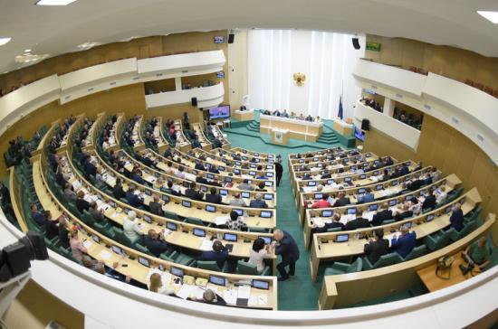 В Совфеде назвали санкции ЕС из-за дела Скрипалей «показательным выступлением»