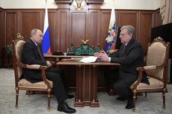 Путин рассчитывает, что Счётная палата окажет поддержку в реализации нацпроектов