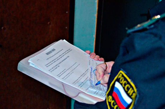 У россиян появятся неприкосновенные для приставов счета