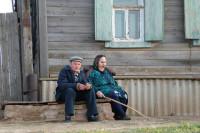 Россиянам предпенсионного возраста сохранят право на получение алиментов