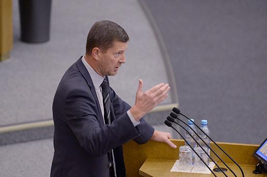 Депутат ЛДПР предложил привлечь СМИ к борьбе с коррупцией