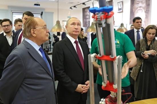 Путин: потенциал МГУ нужно эффективнее использовать для достижения целей развития страны