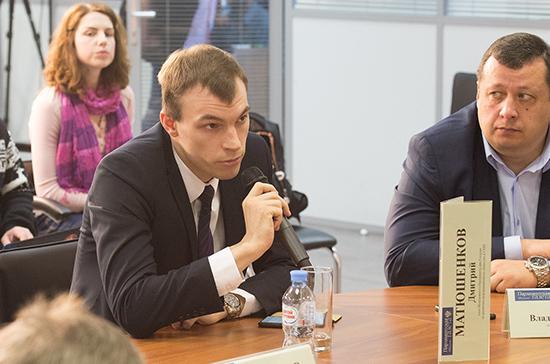 В Госдуме прошло первое заседание молодёжного законотворческого совета