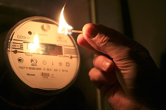 Введут ли в России соцнормы энергопотребления?