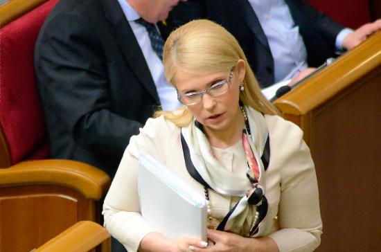 Тимошенко подала документы для регистрации кандидатом в президенты Украины