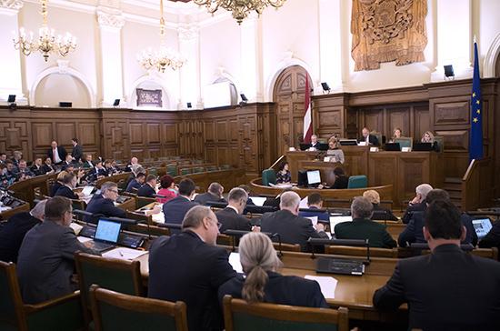 Латвийский сейм утвердил состав нового правительства
