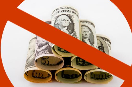 Сайты с рекламой финансовых пирамид будут блокировать без суда