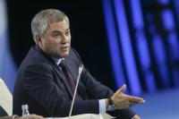 Вячеслав Володин: человек, работающий в системе госвласти, должен служить людям