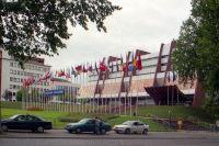 В Совете Европы назвали сумму задолженности России