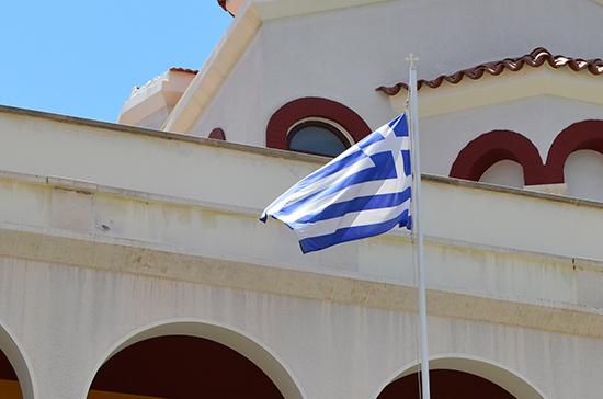 Парламент Греции перенёс голосование по соглашению с Македонией