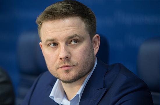 Давыдов: на «горячую линию» соцпомощи «Молодой Гвардии» поступило 8,5 тысячи звонков