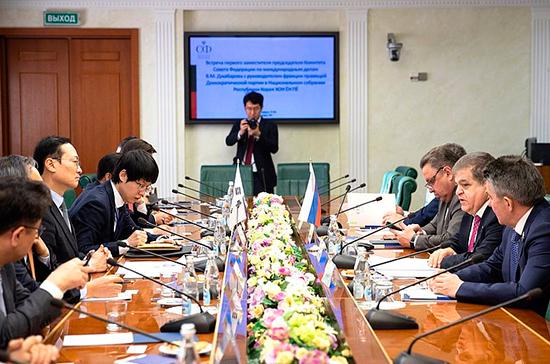 Сенаторы пригласили председателя парламента Южной Кореи посетить Россию