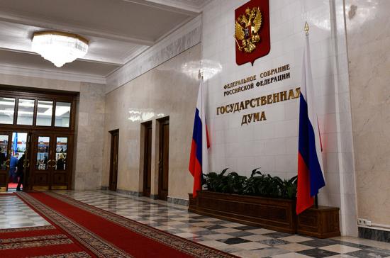 Макаревич и Безруков встретятся на первом заседании совета по культуре в Госдуме