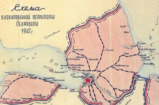 Минобороны опубликовало документы о блокаде Ленинграда