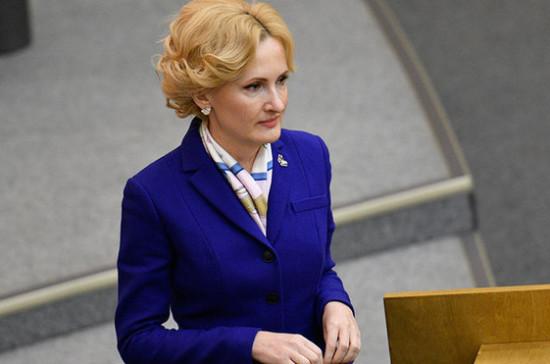 Яровая прокомментировала инцидент с телеведущей Скабеевой в ПАСЕ