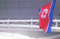 Дипломаты России и США договорились наращивать диалог на корейском направлении