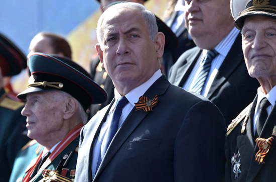 Израиль помнит о роли Красной армии в разгроме нацистов, заявил Нетаньяху