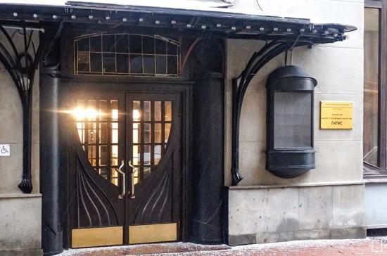 В Москве отреставрировали учебный театр ГИТИС