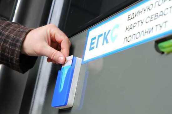 МФЦ в Севастополе увеличат число окон выдачи единых городских карт