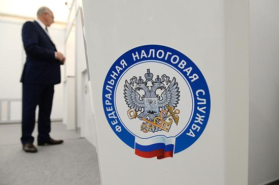 ФНС раскрыла, сколько на самом деле самозанятых в России