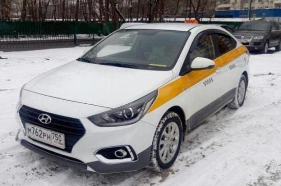 Срок выдачи разрешений на деятельность такси в Подмосковье сократили до пяти дней