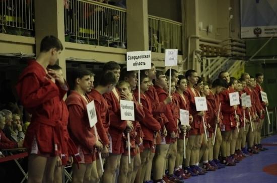 В Кургане прошёл всероссийский турнир по самбо в честь Александра Невского