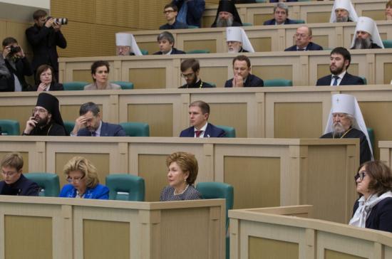В Госдуме пройдут VII Рождественские парламентские встречи