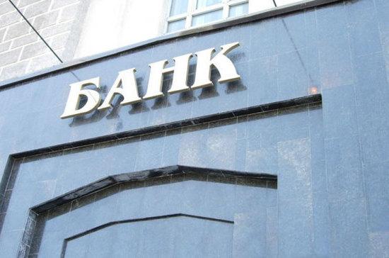 Банкам с капиталом до 33 миллиардов будет проще совершить сделки