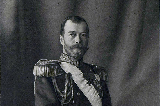 В Мурманске пройдёт торжественный вечер, посвящённый памяти Николая II