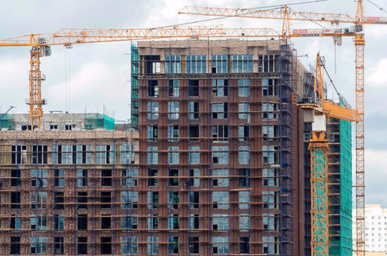 В Совфеде продолжат контролировать строительство домов для дольщиков