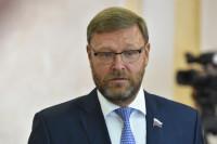 Косачев: сотрудничество российских и зарубежных муниципалитетов активно развивается