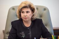 Москалькова предложила засчитывать воспитание детей в трудовой стаж женщин
