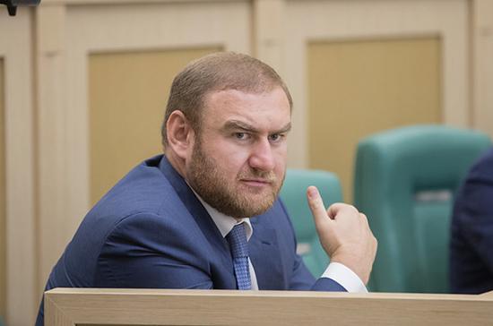 Арашуков остается членом Совета Федерации