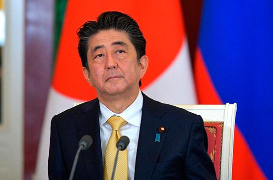 Абэ: оснащение ВМС Японии лёгкими авианосцами необходимо для самообороны