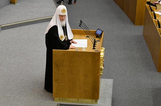 Патриарх Кирилл призвал депутатов обеспечить пенсионными льготами многодетных женщин