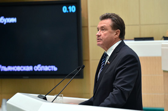 Рябухин назвал достижения Комитета Совфеда по бюджету в 2018 году