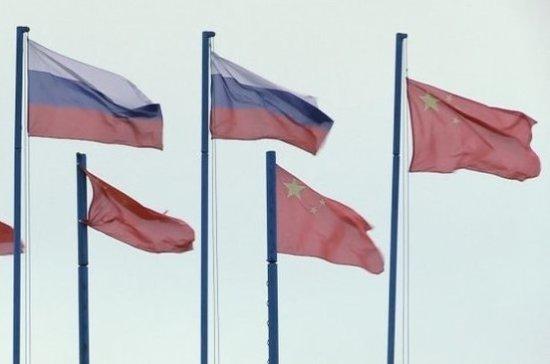 Сотрудничество России и Китая может стать ответом на стратегию управляемого хаоса США, считает эксперт