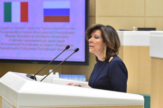 Глава сената Италии указала на фундаментальную роль России в решении конфликтов в мире