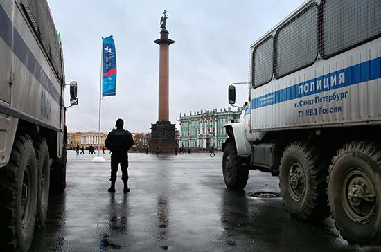 В Петербурге всё спокойно