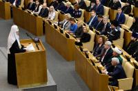 Патриарх Кирилл предупредил о негативных последствиях социального неравенства