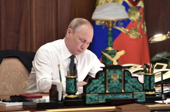 Путин подписал указ о предоставлении грантов на развитие гражданского общества