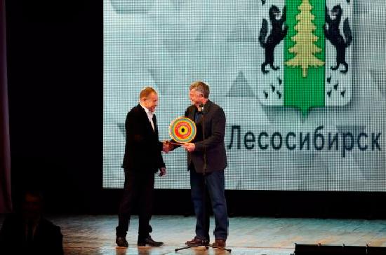 У Красноярского края появится новая молодёжная столица